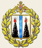 Российской федерации